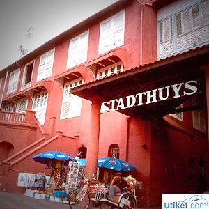 The Stadthuys, Malacca - Utiket