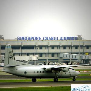 Bandara Terbaik di Dunia Tahun 2014